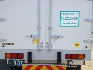 ㈱エスユーロジ川越事業所に新車導入!!