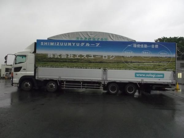 北関東 渡良瀬遊水地