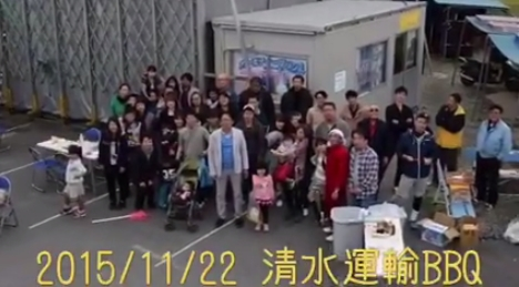 Baidu IME_2015-11-27_14-52-57